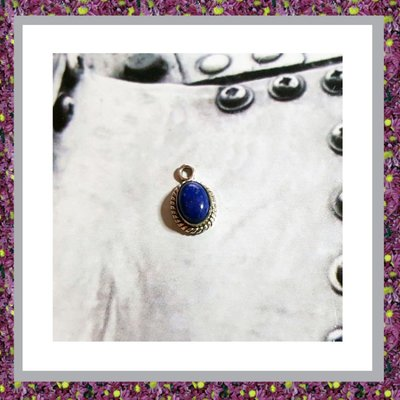 Lapiz Lazuli ashanger Ovaal S1